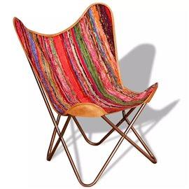 Silla de mariposa de tela chindi Multicolor