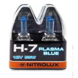 Lampara Coche 55W 12V Halogena Luz Blanca H7 2 Pz